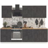 Кухонный гарнитур Нувель 2,6м Бетон черный