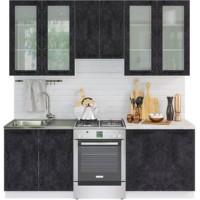 Кухонный гарнитур Нувель 2,2м Бетон черный