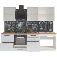 Кухонный гарнитур Нувель 2,6м Бетон коричневый